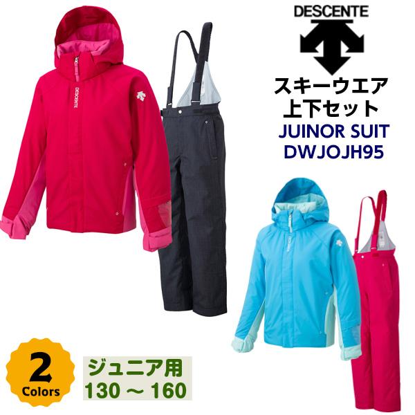 (K) セール デサント ジュニア ガールズ スキーウェア 上下セット サイズ調節機能付き JUNIOR SUIT DWJOJH95 19-20モデル