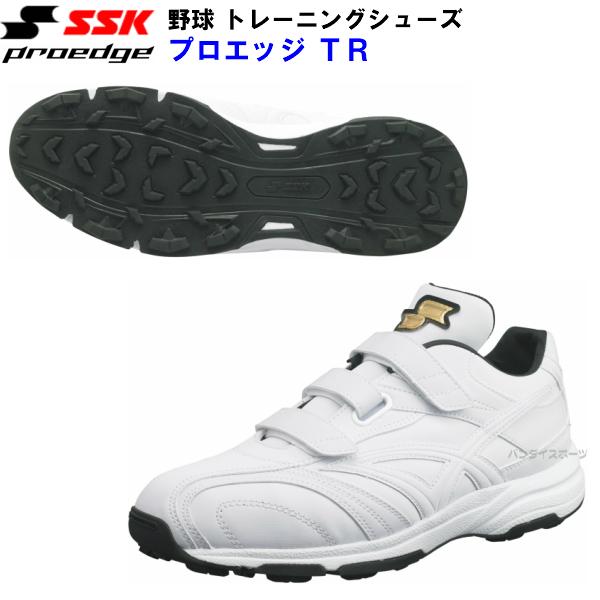 エスエスケイ SSK 野球 トレーニングシューズ プロエッジTR esf5004