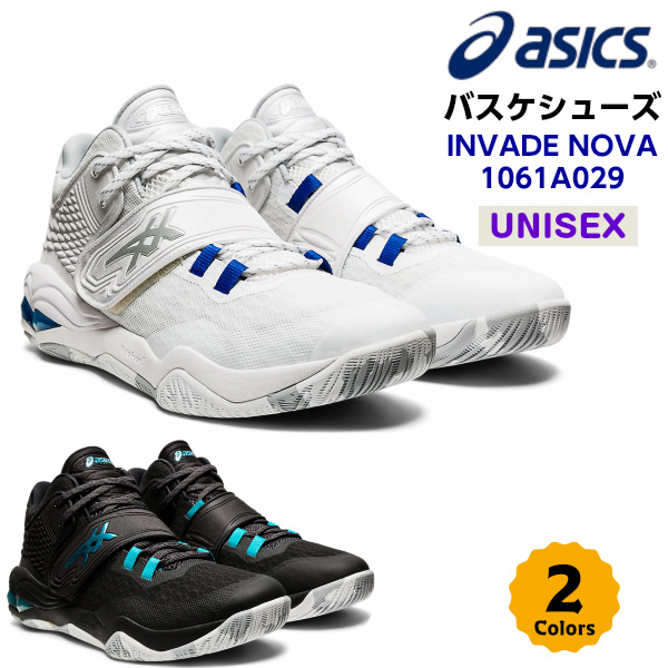 ASICS バスケシューズ 部活 試合 ユニセックス 靴サイズ セール アシックス 1061A029 サポートベルト 美品 INVADE バスケットボールシューズ K 業界No.1 メンズ インベードノヴァ レディース NOVA