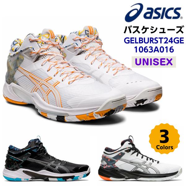 ASICS バスケシューズ 部活 試合 セール アシックス (1063A016) バスケットボールシューズ ゲルバースト24GE GELBURST 24 GE 限定グラフィックカラー (K)