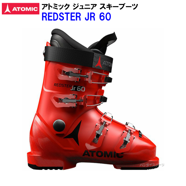 セール 19-20 アトミック ATOMIC ジュニア用 スキーブーツ レッドスターJR60 REDSTER JR 60 (K)