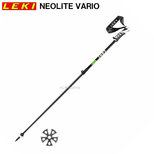 LEKI スキーポール レキ 65038981 スキー 新着 上等 M NEOLITE VARIO ストック