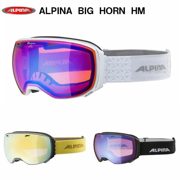 2020-2021モデル ALPINA アルピナ 最安値 祝日 スキー ゴーグル BIG HORN HM A7207