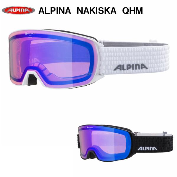 2020-2021モデル ALPINA 内祝い アルピナ スキー a7278 ゴーグル モデル着用&注目アイテム NAKISKA QHM