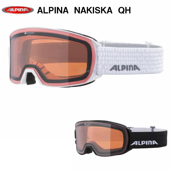 限定タイムセール 2020-2021モデル ALPINA アルピナ スキー セール開催中最短即日発送 ゴーグル QH a7279 NAKISKA