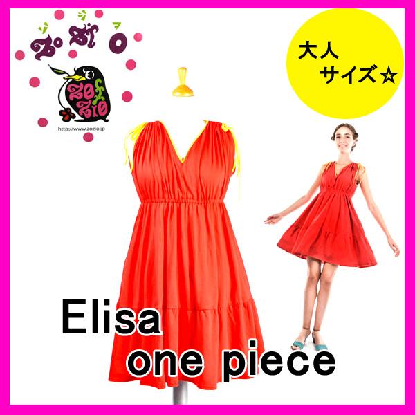 zozio ゾジヲ Elisa one piece red ZZ151001-3【ゾジオ ワンピース 大人用服 親子でお揃い レッド】【7,000円以上購入で送料無料】