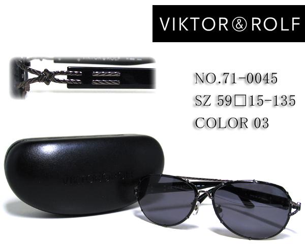 VIKTOR&ROLF ヴィクター&ロルフ サングラス 71-0045-03 ティアドロップ系 ダークスモーク BL2