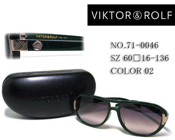 サングラス スモークブラウンハーフ VIKTOR&ROLF ヴィクター&ロルフ 71-0046-2 ティアドロップ系