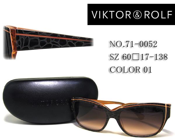 VIKTOR&ROLF ヴィクター&ロルフ サングラス 71-0052-01 スクエア系 ダークブラウンハーフ BL2