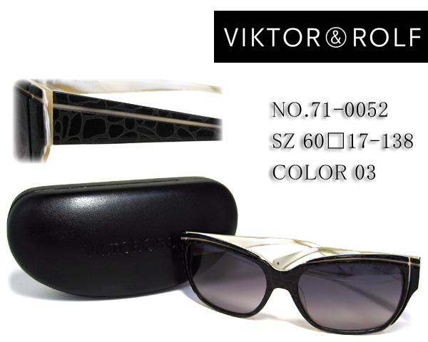 VIKTOR&ROLF ヴィクター&ロルフ サングラス 71-0052-03 スクエア系 ダークパープルハーフ BL2