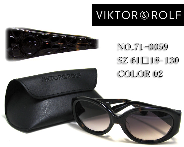 VIKTOR&ROLF ヴィクター&ロルフ サングラス 71-0059-02 オーバル系 スモークブラウンハーフ BL2