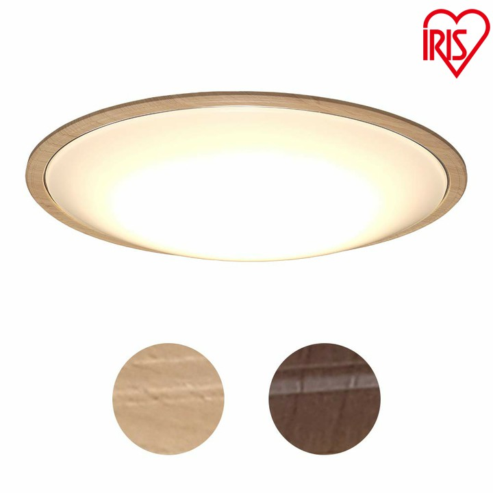 Led Ceiling Light Metal Circuit Series Wood Frame Cl8dl 5 1wf 8 Tatami Toning Walnut Natural Ceiling Lighting High Efficiency Installation Simple Led