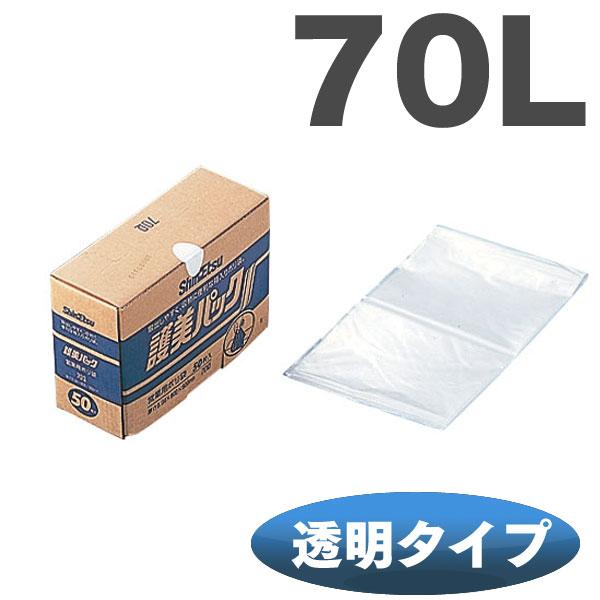 透明ポリ袋 護美パックティッシュタイプ KPT042 【TC】【送料無料】