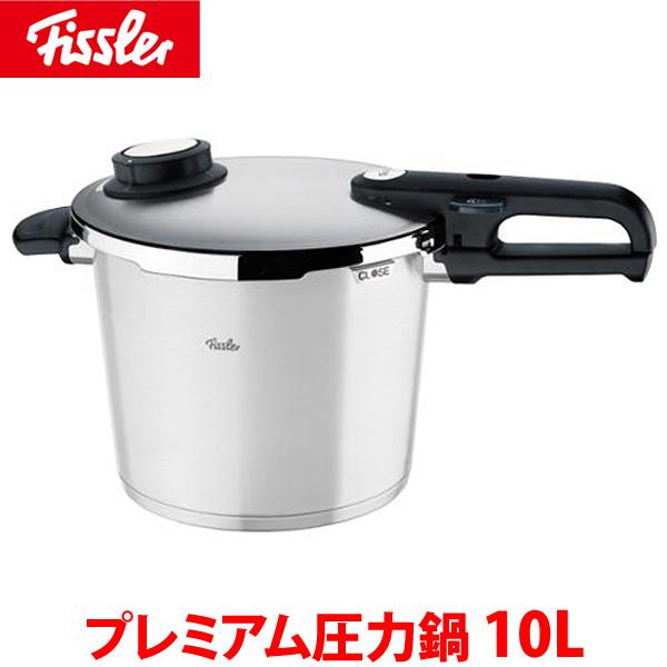 【送料無料】フィスラー プレミアム圧力鍋 10L AAT-54【TC】