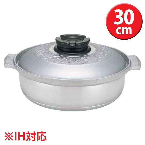 30cm ちり鍋 IH 【送料無料】業務用 マイスター QTL4902【TC】【en】