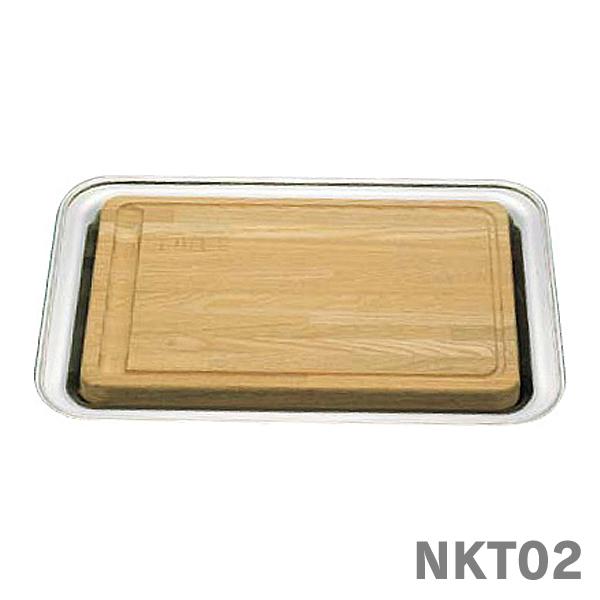 【送料無料】UK 木製カッティングボード(18-8角盆付) NKT02【TC】【en】