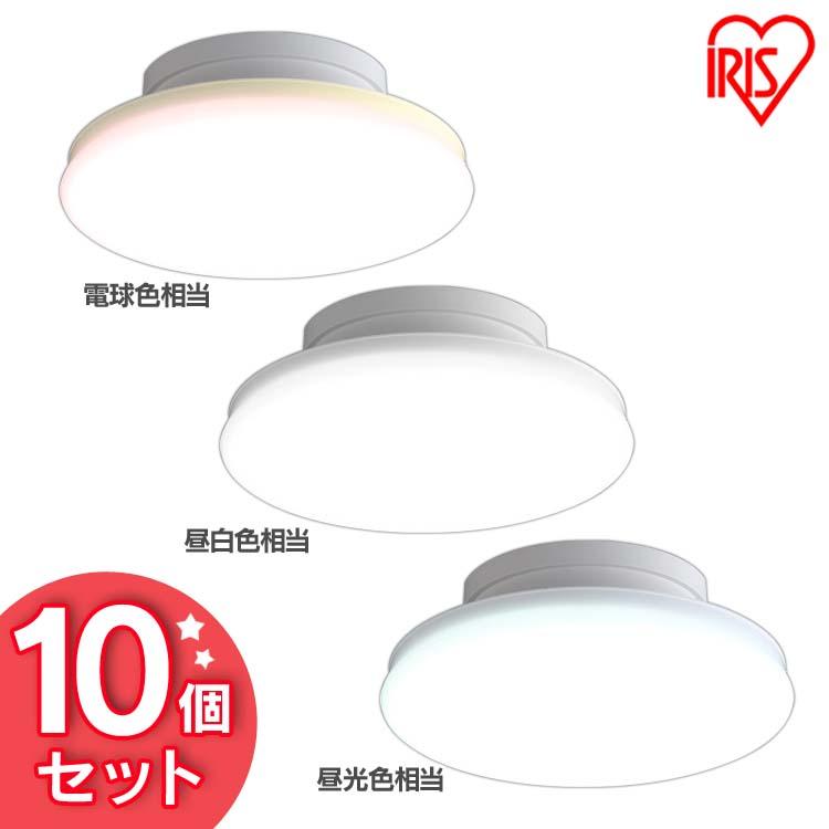[10個セット] シーリングライト LED 小型 薄形 1200lm SCL12L-UU 電球色 SCL12N-UU 昼白色 SCL12D-UU 昼光色 送料無料 小型 シーリングライト LEDライト LED小型 照明 LED LEDライト 電球 照明 シーリングライト LED アイリスオーヤマ