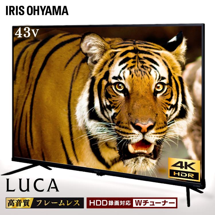 テレビ 43型 4K 液晶テレビ LT-43B625K テレビ ベゼルレス 43インチ 高音質 フルハイビジョン ハイビジョンテレビ デジタルテレビ ハイビジョン 液晶 デジタル 4K 地デジ BS CS 一人暮らし 新生活 アイリスオーヤマ アイリス 4K対応 LUCA HDD録画対応