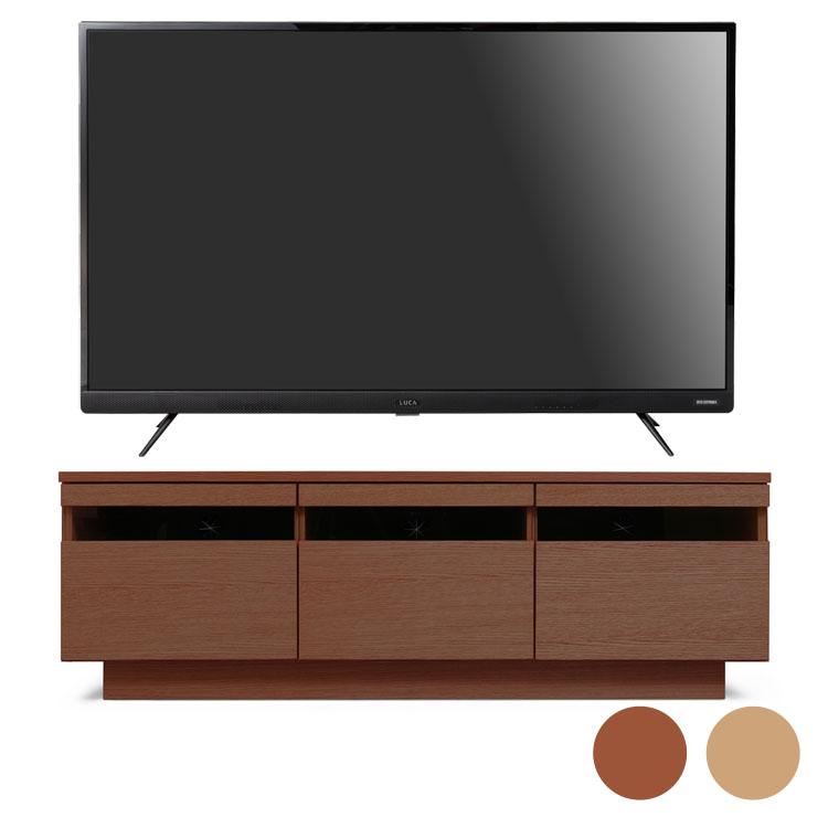 4Kテレビ 43型 音声操作 テレビ台完成品 BTS-GD125U送料無料 テレビ テレビ台 セット TV 4K 音声操作 43型 完成品 ガラス アイリスオーヤマ
