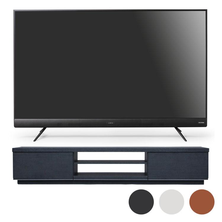 4Kテレビ フロントスピーカー 50型 テレビ台 BAB150送料無料 テレビ テレビ台 セット TV 4K 50V 50型 黒 引き出し アイリスオーヤマ