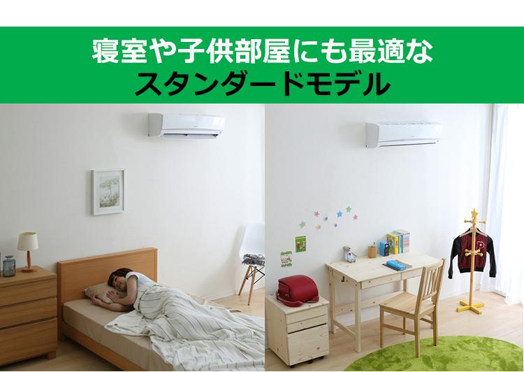 標準取付工事費込 エアコン 14畳 省エネ IRR 4019C送料無料ルームエアコン 4 0kW エアコン 暖房 冷房 エxedoCBr