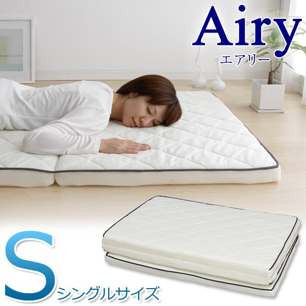【送料無料】アイリスオーヤマ エアリーマットレス MARS-S シングル マットレス シングルマットレス 一人用 寝具 マット ベット ベッドマット ベッド ふわふわ