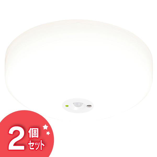 【2個セット】LED小型シーリングライト 人感センサー付き 700lm 白色 SCL7WMS アイリスオーヤマ 【SB】