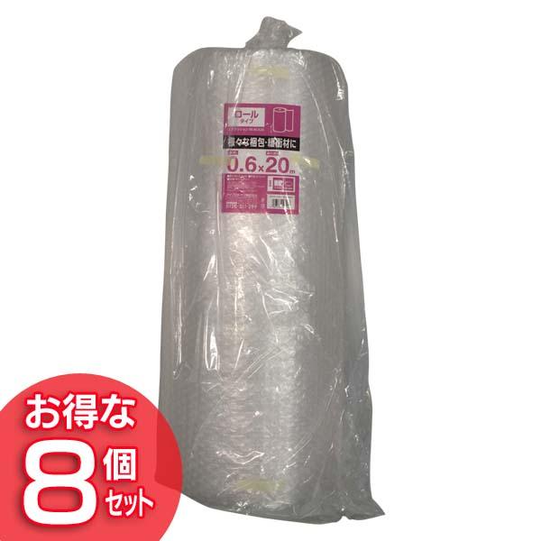 【8個セット】エアクッション ロールタイプ M-AC620 アイリスオーヤマ 【送料無料】 [cpir]
