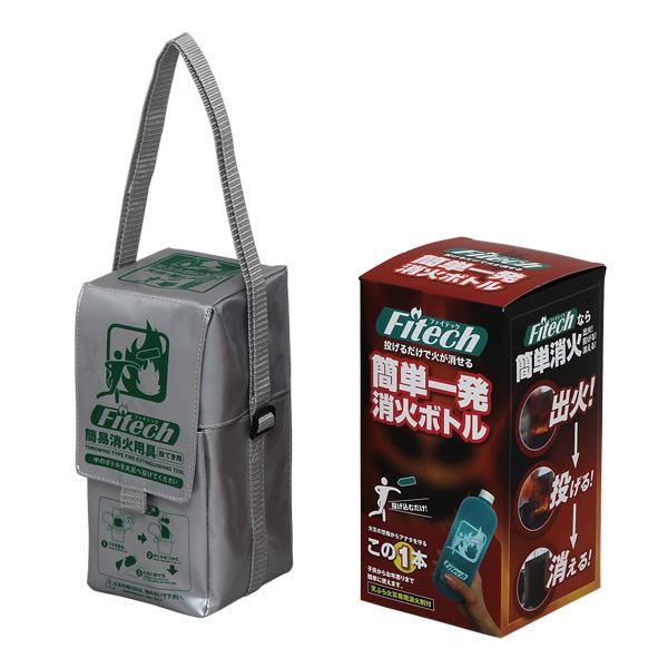 供Fitech扔teki使用的灭火用具FT01
