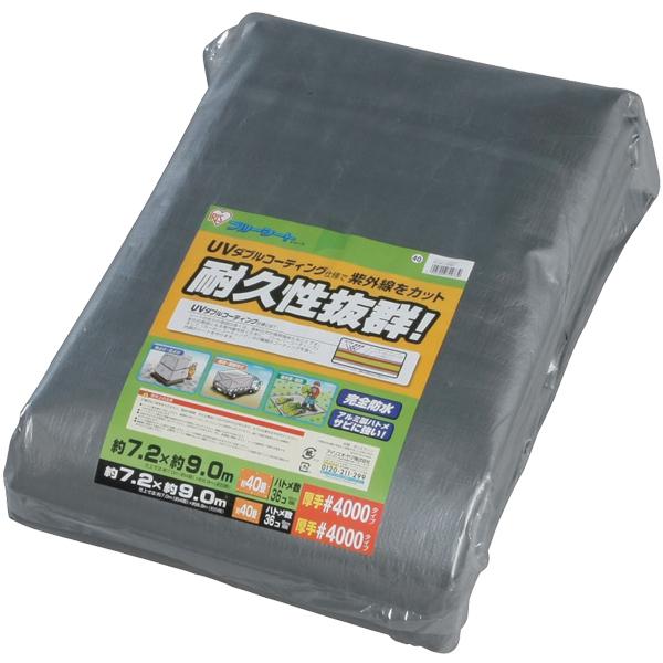 UVシート #4000 BU40-7290 アイリスオーヤマ 【送料無料】
