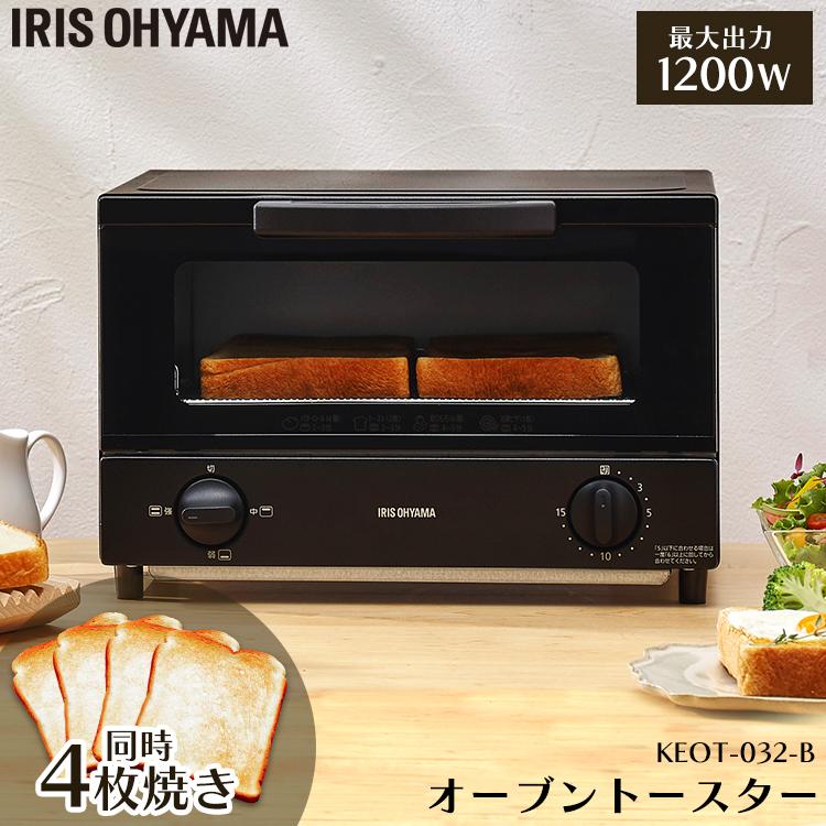 オーブントースター 4枚焼き ブラック KEOT-032-B送料無料 オーブン トースター おーぶん とーすたー パン ぱん 4枚 朝 こんがり 焼きたて 焼きたてパン 遠赤外線 アイリスオーヤマ