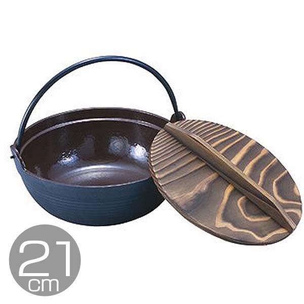 IK電調専科 深型鍋(内茶ホーロー仕上) 21cm QHK3021【TC】【en】【送料無料】