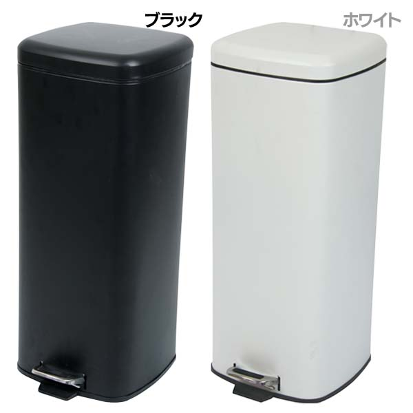 Laban Lfs 072 Black White Trash Bin Garbage Into Dust Box Lid Pedals With Dustbox Recycle Waste Basket Bucket Kitchen