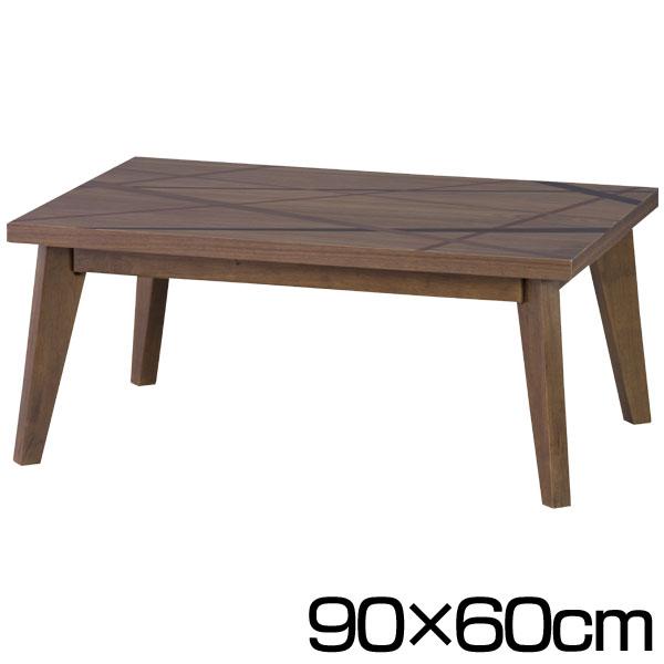 【送料無料】こたつ リネア90 長方形 90×60cm 【おしゃれ 北欧 テーブル モダン】【TD】【東谷】【取り寄せ品】【代引不可】