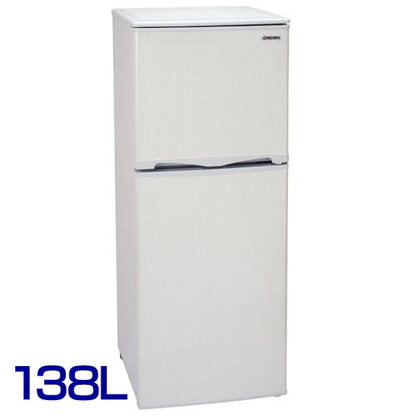 除菌クリーナー付 人気の黒 JR-NF140C 一人暮らしにおすすめサイズ 【中古】 CC39 Haier 138L ファン式2ドア冷蔵庫