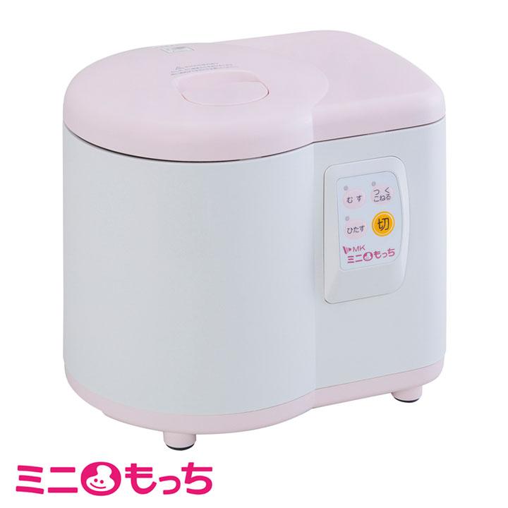 ミニもっち RM-05MN送料無料 餅つき機 家庭用 お餅 おもち キッチン家電 【D】