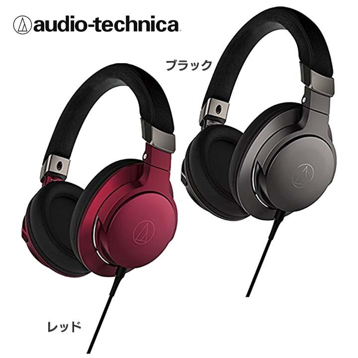 ポータブルヘッドホン ATH-AR5 ブラック・レッド送料無料 音楽 ヘッドフォン ミュージック 生活家電 オーディオテクニカ【D】