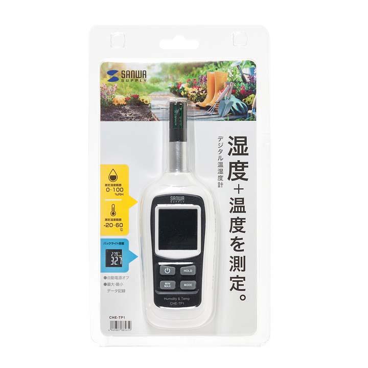 デジタル温湿度計 CHE-TP1温度 温湿計 簡単 データ記録 サンワサプライ 【TD】 【代引不可】
