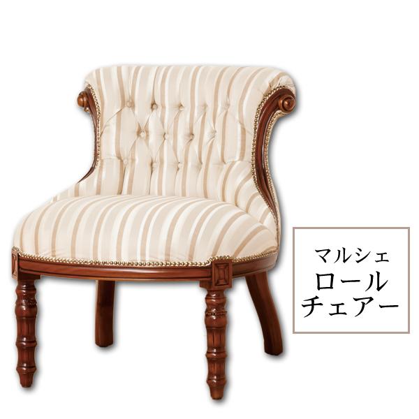 【送料無料】【TD】【西濃運輸】マルシェ ロールチェアーイス 椅子 いす 腰掛け 木製【クロシオ】【代引不可】