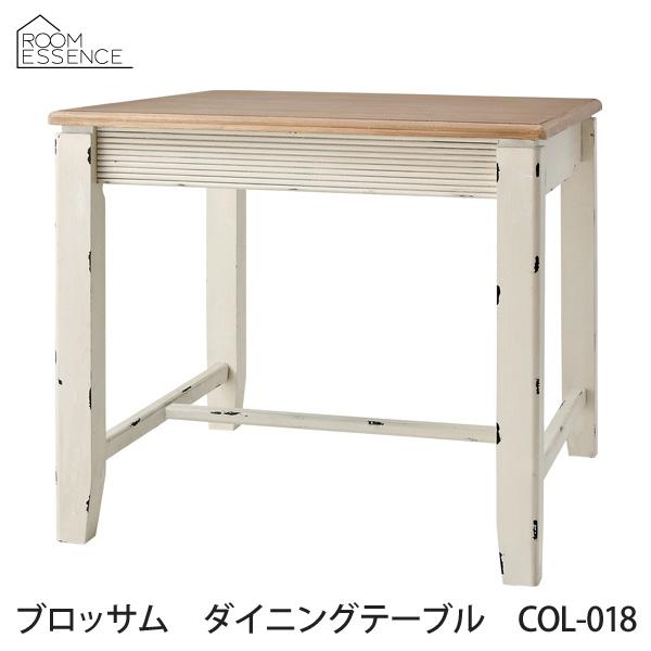 【送料無料】【TD】ブロッサム ダイニングテーブル COL-018 机 インテリア フレンチ Blossom 【東谷】