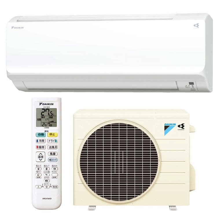 エアコン 6畳 ダイキンエアコンrisora6畳用2019年 S22WTCXS-W DAIKIN ルームエアコン 冷暖房 冷房 暖房 夏 冬 空調 リソラ フィルター自動掃除 ダイキン 【D】