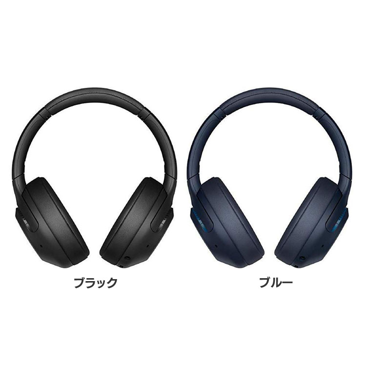 Bluetooth スマホ スマートフォン ブルートゥース対応ヘッドホン 高音質 充電式 SONY バッテリー ブルー【D】【B】 ソニー オーディオ ノイズキャンセリングオーバータイプ ブラック SONY 重低音 WH-XB900N送料無料 音楽