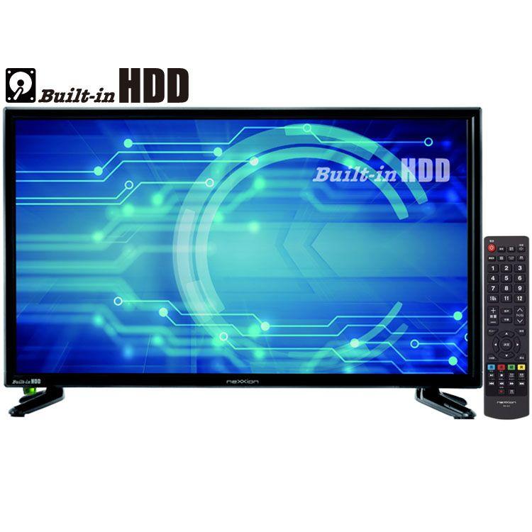 HDD搭載 24V型 地上波デジタルハイビジョン液晶テレビ ブラック FT-A2408HB送料無料 液晶テレビ 24型 HDD 壁掛け offタイマー 番組録画 HDD内蔵 液晶TV ハイビジョン neXXion 【D】