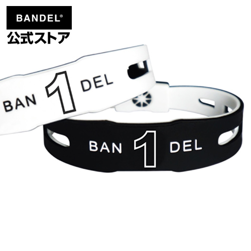 ブレスレット ナンバーブレスレット リバーシブルNo.1 黒x白い(ブラック×ホワイト 黒×白) BANDEL バンデル  メンズ レディース ペア スポーツ シリコンゴム