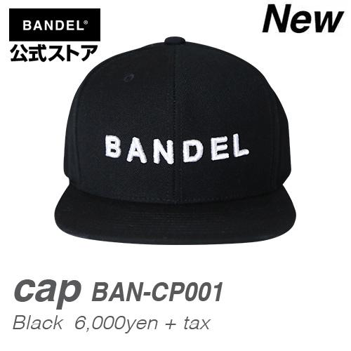 キャップ 帽子 ブラック(Black 黒)ベースボールキャップ ロゴBAN-CP001 BANDEL バンデル メンズ レディース スポーツ