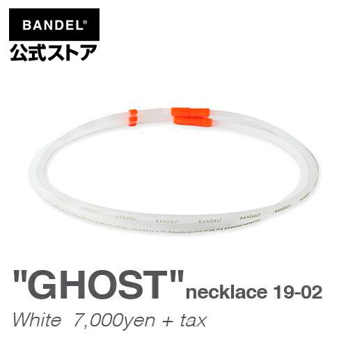 ネックレス collection line GHOST necklace 19-02 ホワイト(White 白 コレクションライン) BANDEL バンデル  メンズ レディース ペア スポーツ シリコンゴム