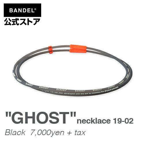 ネックレス collection line GHOST necklace 19-02 ブラック(Black 黒 コレクションライン) BANDEL バンデル  メンズ レディース ペア スポーツ シリコンゴム