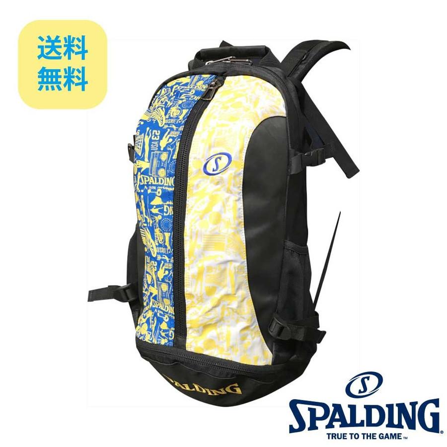バッグ名入れプリント無料 納期2~5日 バスケット専用バッグケイジャー限定カラー スポルディング 在庫あり NBA公式球ブランドSPADLING製 BASKETBALL いつでも送料無料 バックパック BAG CAGER Backpack