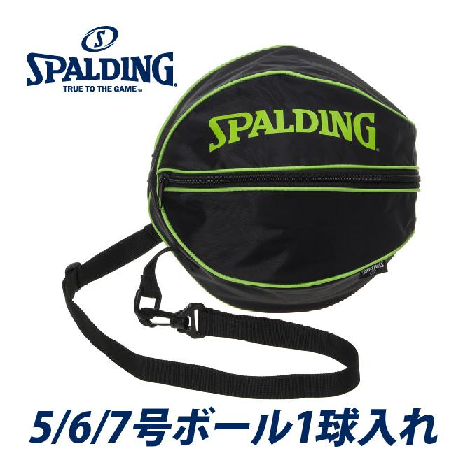 人気 バスケットボールバッグ1球入れ SPADLING製 BALLBAG ライムグリーン おすすめ特集 スポルディング