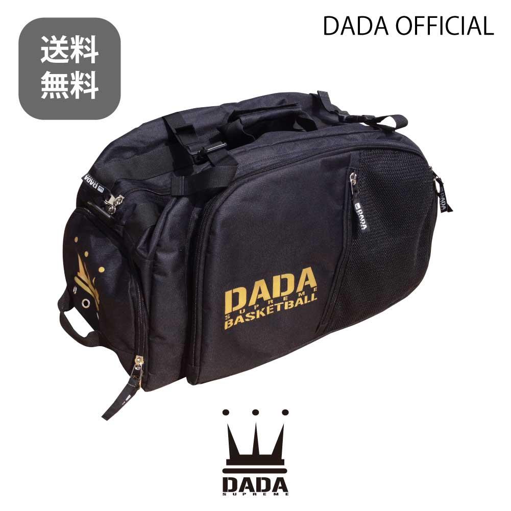 バスケット専用大容量バッグ DADA 3WAY HOOP PACK スリーウェイフープパック バックパック